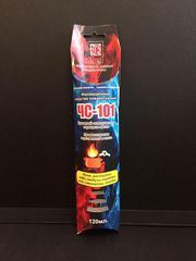 Кухонный огнетушитель жиров и масел «ЧС-101»
