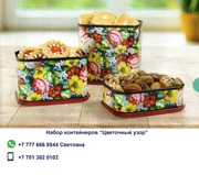 Tupperware - это порядок в доме,  холодильнике и кухонном шкафу!